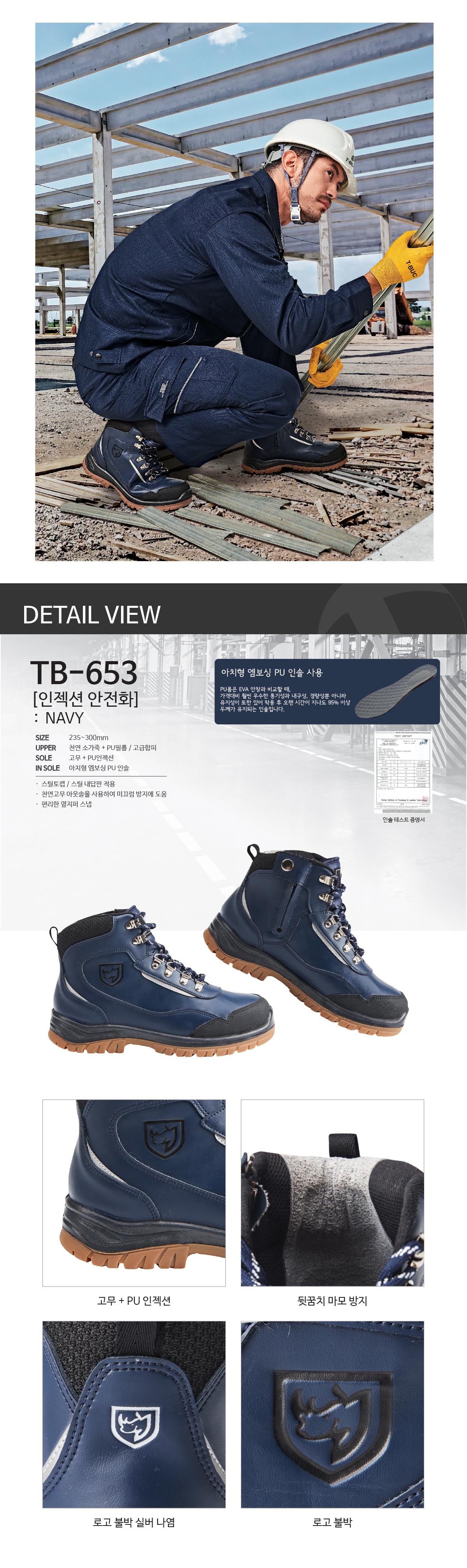 TB-653.jpg