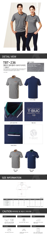 TBT-236.jpg